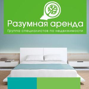 Аренда квартир и офисов Славянки