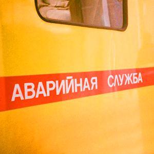 Аварийные службы Славянки