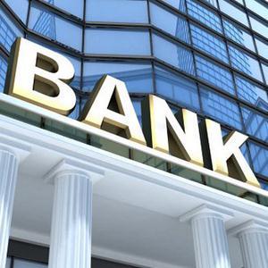 Банки Славянки