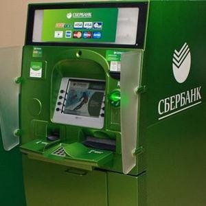 Банкоматы Славянки