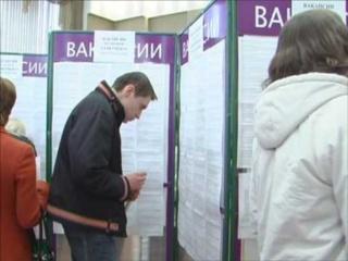 Центры занятости Славянки