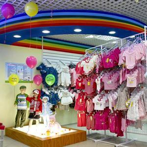 Детские магазины Славянки
