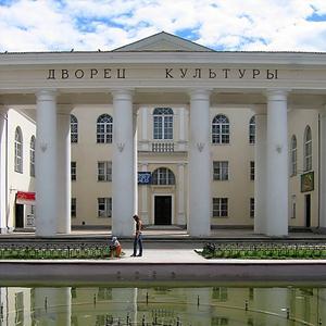 Дворцы и дома культуры Славянки