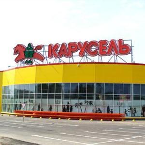 Гипермаркеты Славянки