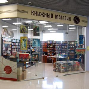 Книжные магазины Славянки