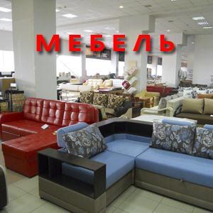Магазины мебели Славянки