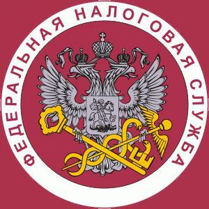 Налоговые инспекции, службы Славянки