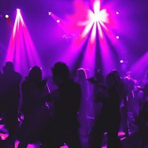 Ночные клубы Славянки