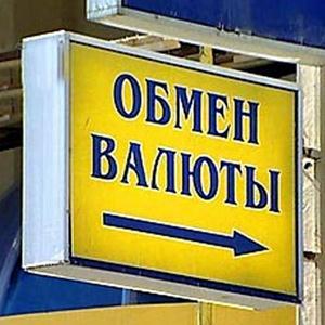 Обмен валют Славянки