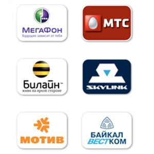 Операторы сотовой связи Славянки