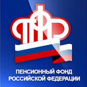 Пенсионные фонды Славянки