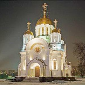 Религиозные учреждения Славянки