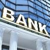 Банки в Славянке