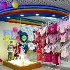 Детские магазины в Славянке