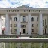 Дворцы и дома культуры в Славянке