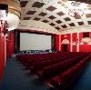 Кинотеатры в Славянке