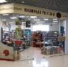 Книжные магазины в Славянке