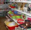 Магазины хозтоваров в Славянке