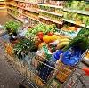 Магазины продуктов в Славянке