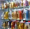 Парфюмерные магазины в Славянке