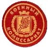 Военкоматы, комиссариаты в Славянке