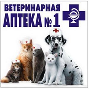 Ветеринарные аптеки Славянки