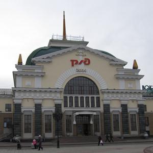 Железнодорожные вокзалы Славянки